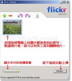 flickerap.jpg