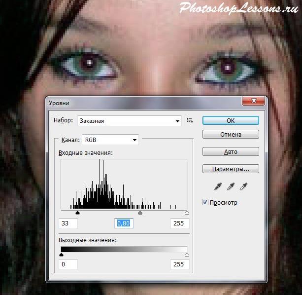 Photoshop CS5 бағдарламасындағы «деңгейлер» арқылы түзетуді қолданамыз.