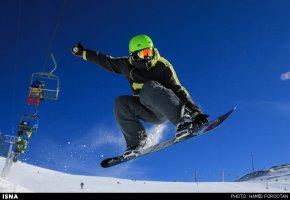 Tehran, Iran - Tehran, Tochal Ski Resort 53