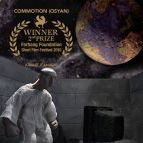 """Film poster of """"Commotion"""" (Osyan) by Kajart - 2nd Prize"""