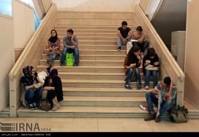 28th Tehran International Book Fair (TIBF 2015) 13