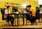 Bayan Programming Contest 2014-2015 in Tehran, Iran 03