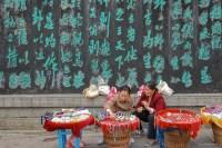 Xiangxi - Hunan - Chine