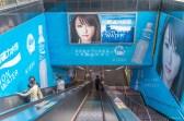 Métro Taipei - Taiwan.