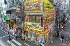 Shinjuku - Tokyo - Japon.