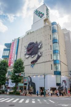 Façade - Quartier Shibuya - Tokyo - Japon.