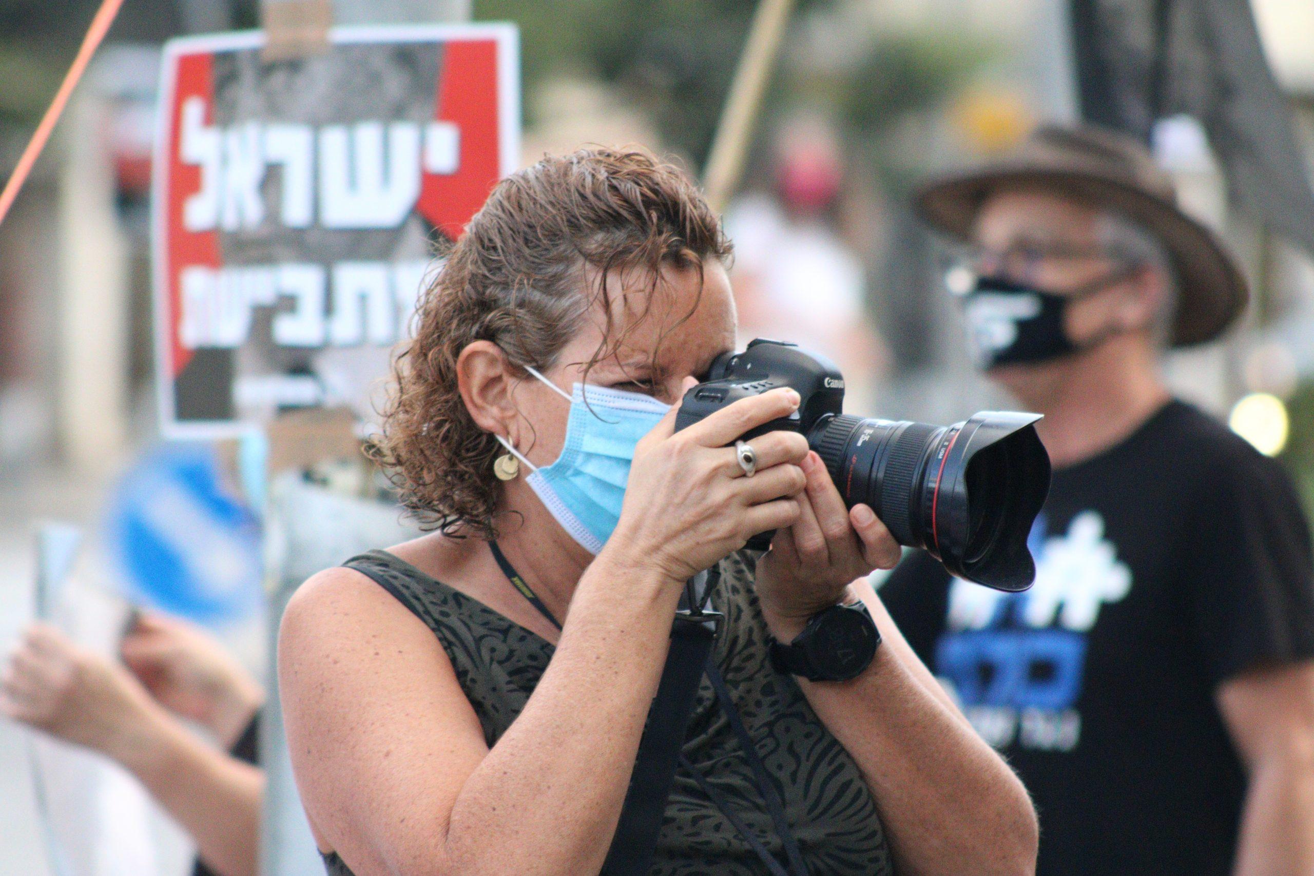 Israel: Netanyahu, go home!