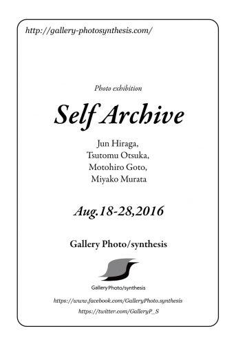 """self archive""""WDM"""