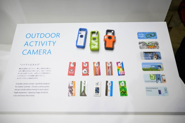 Canon Outdoor Activity Camera 2