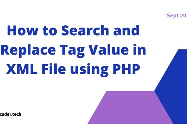 How to Search and Replace Tag Value in XML File using PHP