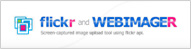 [圖像編輯] 抓圖、上傳、分享一把罩 - flickr and WEBIMAG banner2