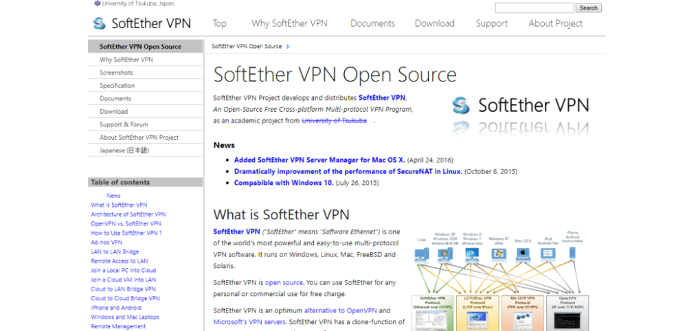 softether-home-page