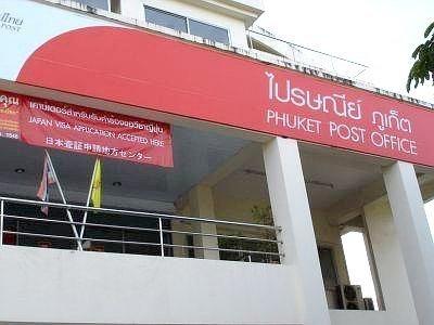 Phuket Post Office