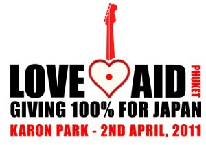 'LOVE AID' Phuket