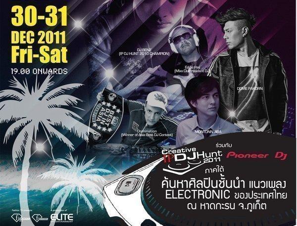 Phuket Electronic Music And Dance Festival 2011 Phuket News And Scoop