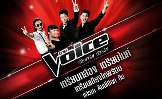 The Voice Thailand