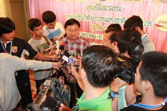 Games boost Phuket economy