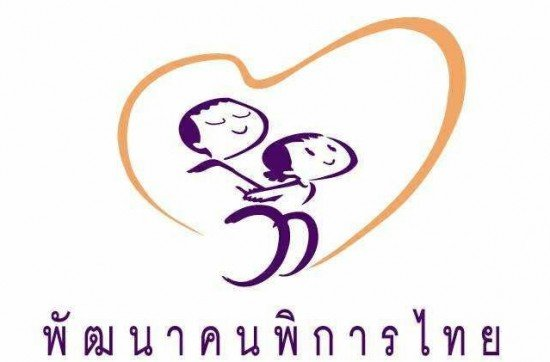 "Phuket's ""Stop Discrimination against Disabled."" workshop"