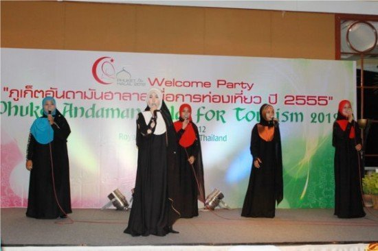 "Phuket's 'Phuket Andaman Halal for Tourism 2012"" project"