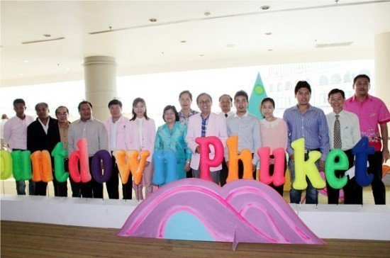 "Phuket announces details of ""Colorful Countdown Phuket 2013"""