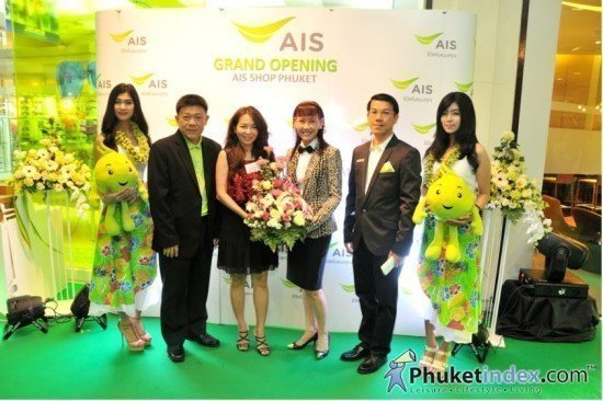 AIS launch new Flagship Store at Central Festival Phuket