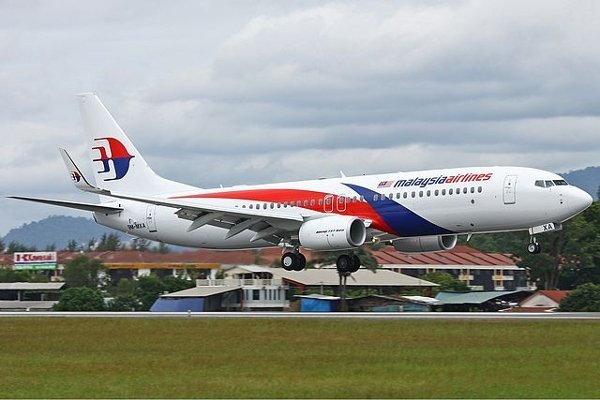 Malaysia Airlines to Increase Phuket Flights