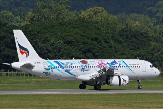 Bangkok Airways Unveils New Aircraft Livery