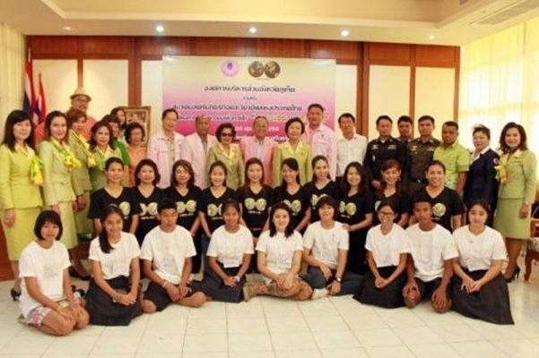 Phuket's 'Take Less, Give More' Youth Training Camp