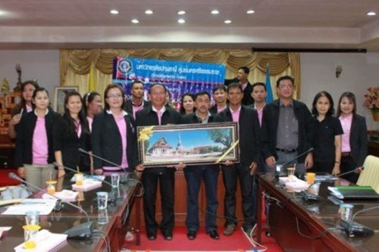 Phuket PAO welcomes team from Pathum Thani University