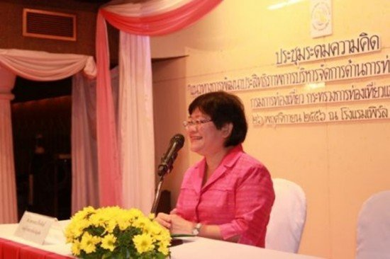 Phuket holds Tourism Management Competency Meeting