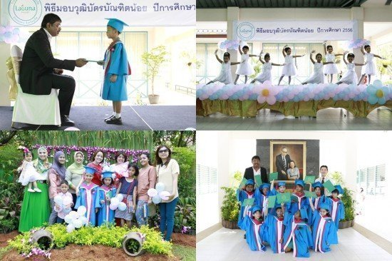 Laguna Phuket Kindergarten Commencement Ceremony