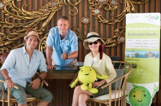 Regent Phuket hosts AIS Serenade Trip