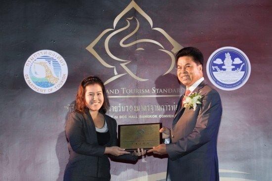 Dusit Thani Phuket presented prestigious Thailand Tourism Standard Award