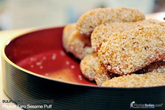 Phuket Taro Sesame Puff