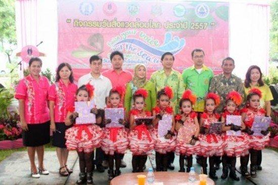 Phuket celebrates World Environment Day
