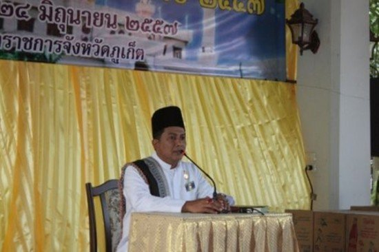 Phuket celebrates start of Ramadan 2014