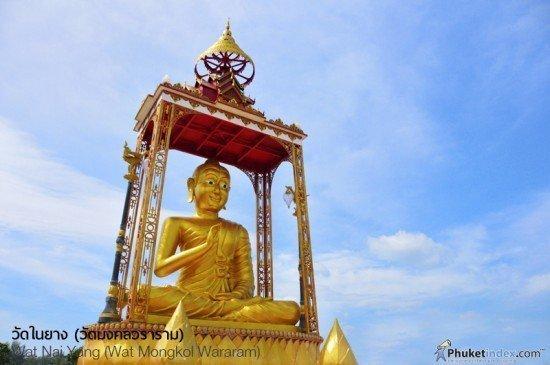 Wat Nai Yang