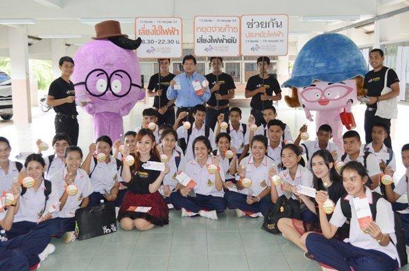 Phuket electricity reduction campaign Jun 13 – Jul 10
