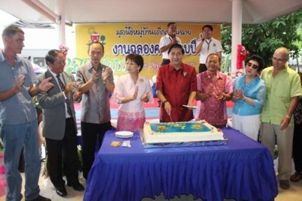 Phuket Sunshine Village celebrates 7th Anniversary