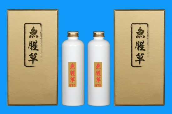 Japanese Winery invents Houttynia Cordarta Wine