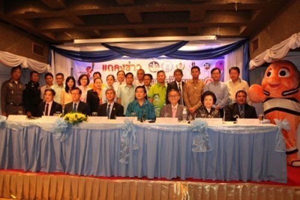 Press conference held for 8th Phuket Games