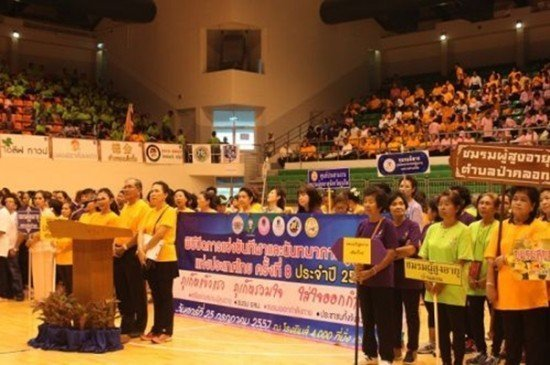 2,000 turn out for Phuket fitness program