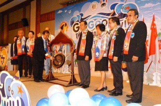 Go Goodwill Tournament 2014 held in Phuket
