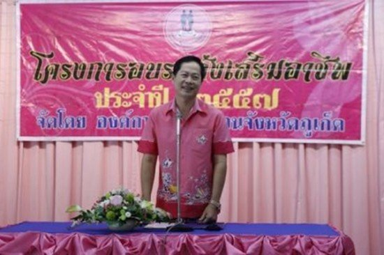 Phuket holds Tapping for Health short course