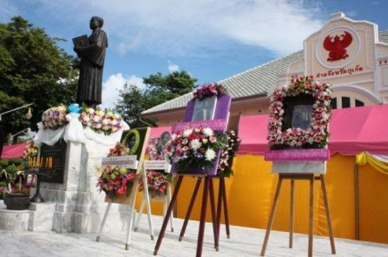 Phuket pays homage to Father of Thai Law
