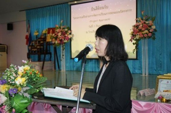 "Phuket launches ""Project Approach"" teaching program"