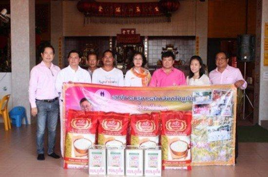 Phuket PAO donates to Vegetarian Festival 2014