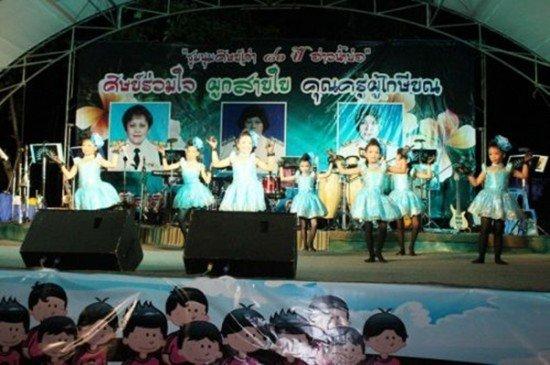Phuket school holds alumni gathering