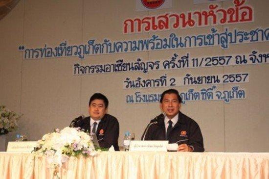 Phuket holds ASEAN Community Roadshow