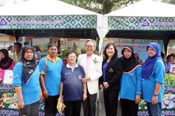 Phuket Health Assembly 2014